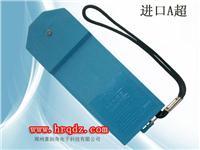 兽用A超测孕仪 EWD-2000AV