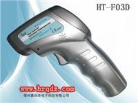 人体红外线测温仪怎么使用 HT-F03D