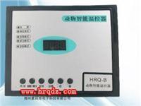 制热控温器制冷温控器恒温温度控制器 HRQ-B