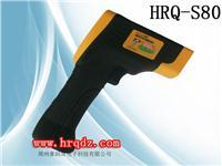宠物店红外线体温计河南红外线测温仪 HRQ-S80