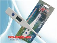 棒式电子体温计笔式电子体温计  HRQ-F3A
