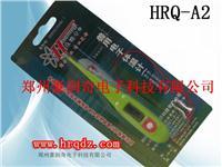 猪用体温计专卖 猪用体温计哪里有 HRQ-A2