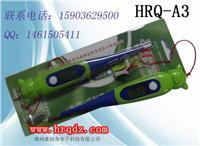 猪用温度计 测猪环境温度 HRQ-A3