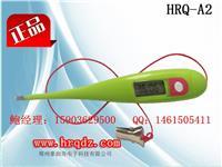 直肠用动物电子体温计快速测体温兽用电子体温计厂家 HRQ-A2