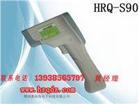 豪润奇兽用红外线温度计HRQ-S90 HRQ-S90