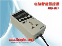 智能电脑控温器温度控制器恒温室内控温器 HRQ-WK1