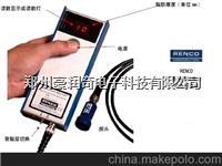 美国运高Renco原装进口背膘测定仪多少钱动物活体背膘仪背膘器价格 运高Renco