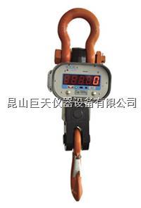 太仓电子秤称重显示器无法启动是什么原因