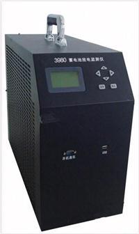 蓄电池放电测试仪 YHGC3980