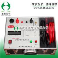 回路电阻测试仪 YHHL-200A
