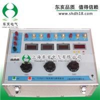三相热继电器校验仪直销 YHRJC