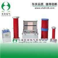 串联谐振耐压试验设备 YH-CLXZ