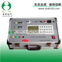 三相电度表现场校验仪 YHSNY型