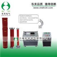 变频串联谐振耐压试验装置 YHCX2858
