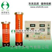 变频谐振试验变压器 YHXZB