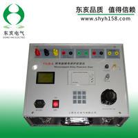 光数字继电保护测试仪 YHJB-A