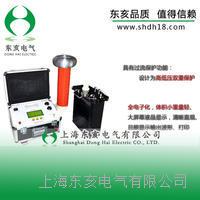 超低频耐压试验 YHCDP-