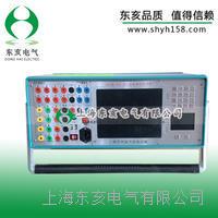 微机继电保护装置 YHJB-660