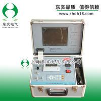 通信电缆故障测试仪 YH-2000