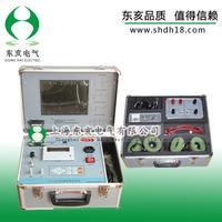 电缆故障测试系统 YH-2000