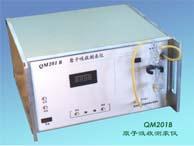 QM201B原子吸收測汞儀(雙光束) QM201B