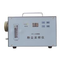 IFC-2防爆粉塵采樣器 IFC-2