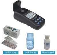 LaMo-09系列九指標水質檢測儀器套件 LaMo-09