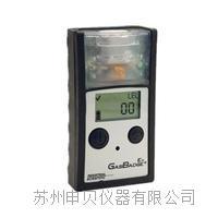GasbadgePlus氧气检测仪