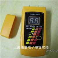 HK-90插入式纸张水分仪/水分测定仪/水分测量仪/含水率测湿(试)仪(种类可调,分辨率0.1%) HK-90