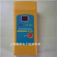 HT-904插入式纸张水分仪/水分测定仪/水分测量仪/含水率测湿(试)仪 HT-904