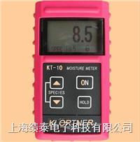 意大利KT-10木材单板薄板(0.1-5mm)水分仪/水分测定仪/水分测量仪/含水率测湿(试)仪
