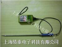SK-100稻麦草水分测定仪 稻麦草水分仪 稻麦草水分检测仪 稻麦草湿度仪
