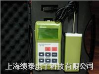 SK-100便携式橡胶水分仪 橡胶水分测定仪 橡胶水分检测仪 橡胶含水率测量仪