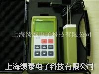 SK-100肉类水份测定仪 肉类水分检测仪 肉类水分测量仪 肉类水分仪 肉类含水率检测仪