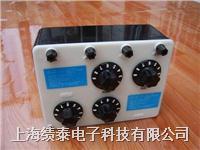 ZX36旋转式电阻箱 ZX36