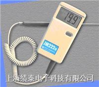 JM222H便携式数字温度计、点温计-50~300度 数字测温仪 手持式温度仪 JM222H