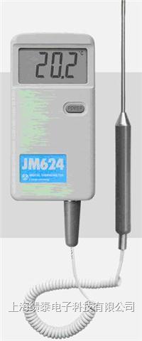 JM624U高精度数字点温计、接触式温度计-199.9~50度 数字测温仪 手持式温度仪 JM624U