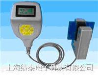ETT-0681 透光仪 测量玻璃和透明或半透明材料的可见光透射率 ETT-0681