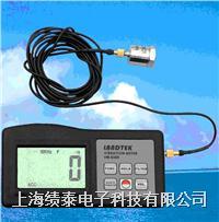 振动仪VM-6360 振动仪 测震仪 可连接电脑
