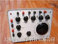 UJ31型直流低电位差计