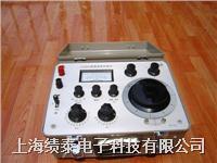 UJ33a型直流电位差计