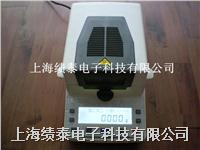 WY-105W粮食水分仪/粮食水分测定仪/粮食水分检测仪/测湿仪 WY-105W