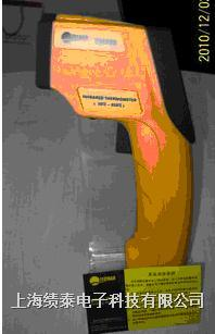 泰克曼TM900红外测温仪-50-950度测温枪TM-900