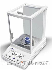FA2004电子分析天平 电子秤 电子天平 200g/0.1mg FA2004