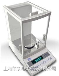 JA103H分析电子天平 电子分析天平 电子天平 天平衡器 JA103H