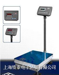 WY30F精密电子台称33kg/1g