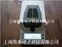 WY-100W电池原料水份仪-电池原料水分检测仪-电池原料水分测量仪 WY-100W