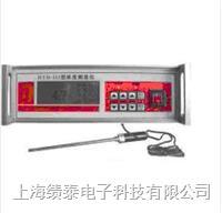 HYD-III纸浆浓度测量控制仪、纸浆浓度测量仪、检测仪、测试仪 HYD-III
