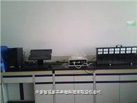 小鼠跳台记录系统 DB095