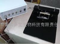 大小鼠抓力测量仪 DB025-1型